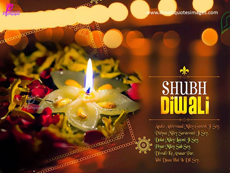 happy diwali 2015 greetings card messages in english hindi diwali greetings in hindi m4hsunfo