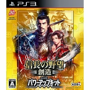 [PS3] Nobunaga no Yabou: Souzou with Power Up Kit  [信長の野望・創造 with パワーアップキット  ] (JPN) ISO Download