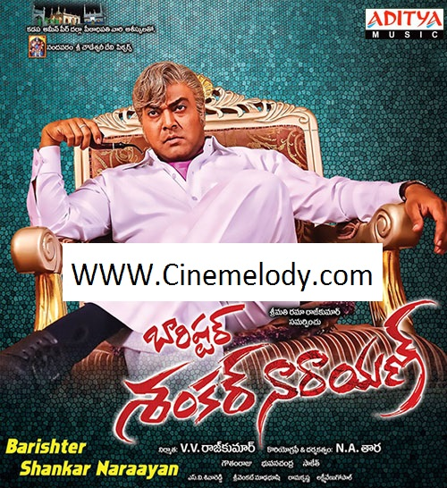 Barishter Shankar Naraayan Telugu Mp3 Songs Free  Download -2013