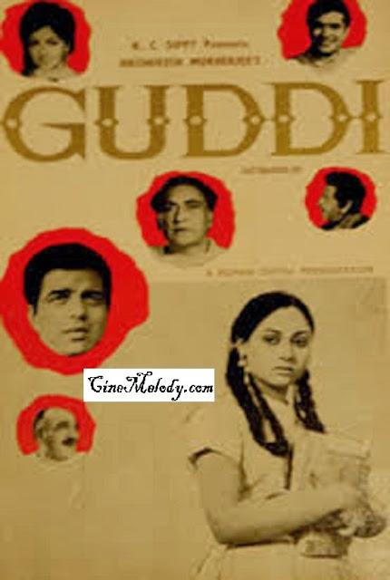Guddi  1971