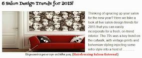 6 Salon Design Trends for 2015!