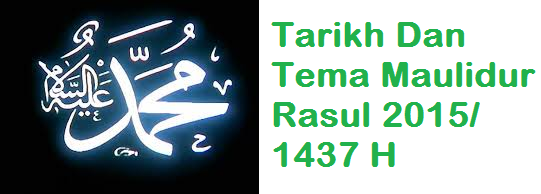 Tema Maulidur Rasul 2015/ 1437 H
