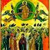 Γιορτάζει το Βλάχικο σήμερα της Ανάληψης....