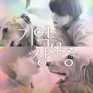 Goo Hye Sun (구혜선) - 기억상실증 (Flying Galaxy)