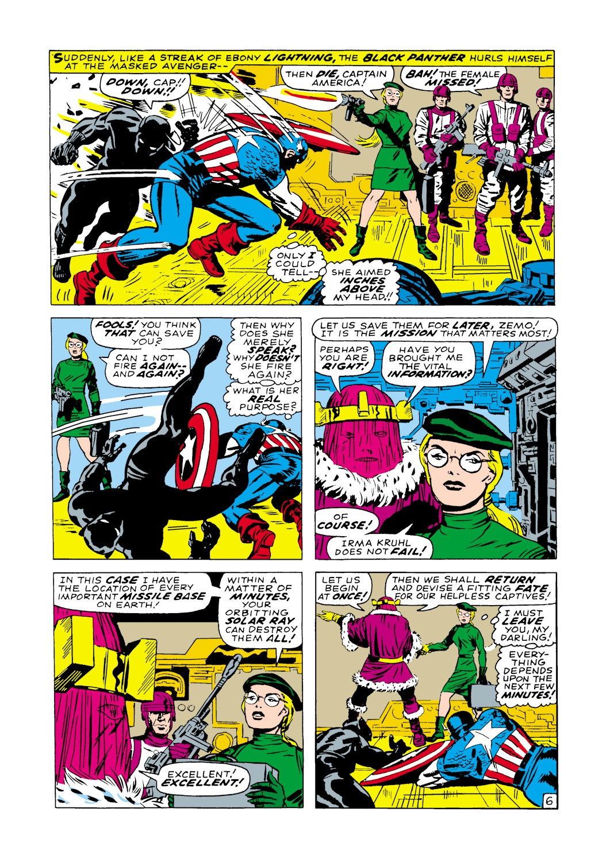 Captain America (1968) Issue #100 #14 - English 7