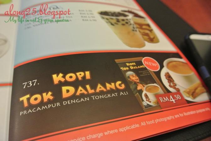 blog along25 restoran upin ipin kedai makan upin ipin bangi seksyen 6 tempat makan sedap best review menu upin ipin