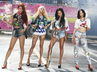 Lirik Lagu SISTAR (씨스타) Shake It Lyrics