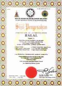 [Image: halal+tiens+Halal+Certificates.jpg]
