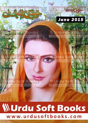 Khawateen Digest June 2015