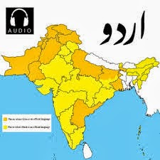 Urdu Phrases - Pakistan Affairs