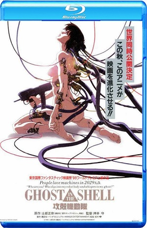 Ghost in the Shell BRRip BluRay 720p