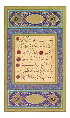 Al- Fatihah
