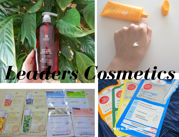 Leaders stepsolution UV Perfect Aqua Sun Block Review, Leaders Insolution Bio-medicuring and SuperFood coconut gel mask reviews, Leaders Insolution Skin Treatment and Skin Renewal Cotton Sheet Mask Reviews, Leaders Stepsolution Deep Aqua Acai Berry Soothing Gel review.