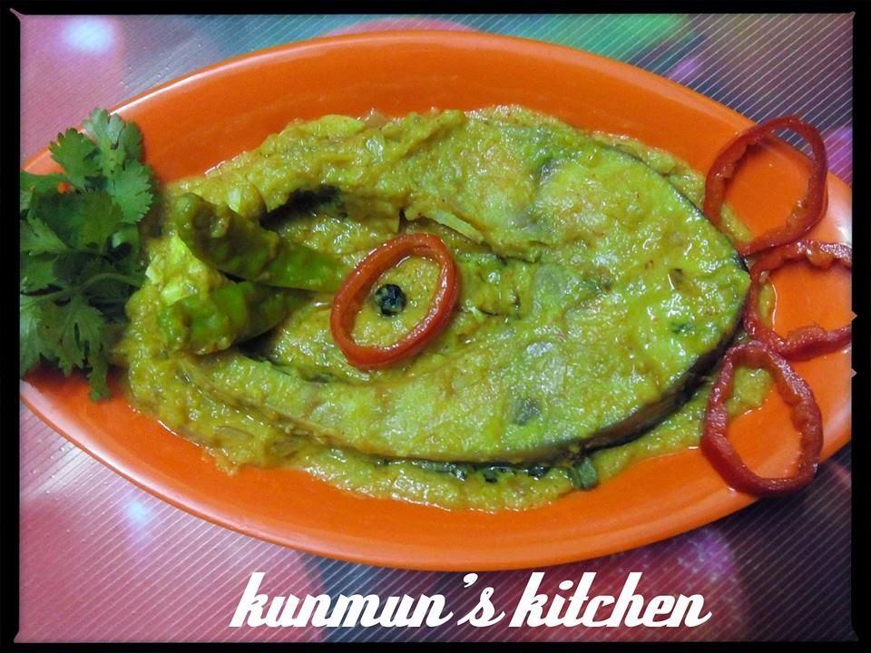 Kunmun 39 s delicious kitchen dahi macha doi maach fish for Yogurt sauce for fish