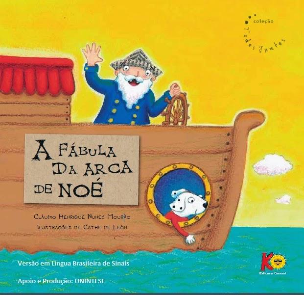 Segundo Livro da Literatura Surda Infantil