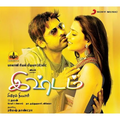 download latest movie ishtam tamil mp3 songs free