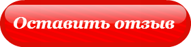 http://optumuzm.blogspot.ru/2014/09/blog-post.html#comment-form