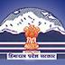 HPSSSB Hamirpur Recruitment 2013 Apply for 756 PGTs  Posts