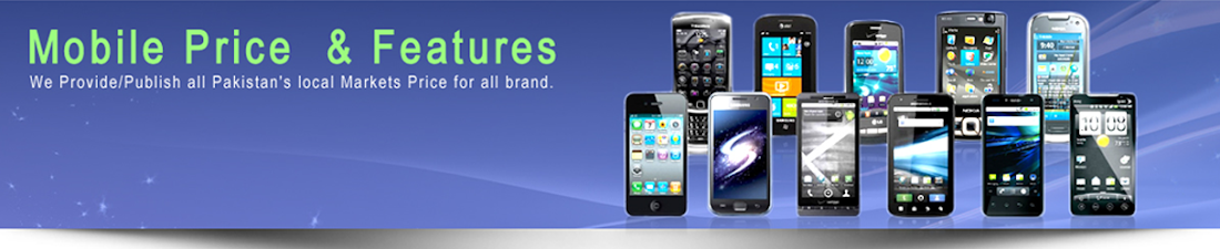 Mobile Price Pakistan | Mobile Feature And Review