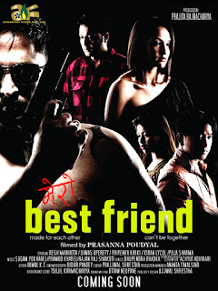 Mero Best Friend Movie Poster