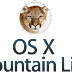Download OS X Mountain Lion 10.8.1 Beta & OS X 10.7.5 Delta/Combo - Direct Download Links