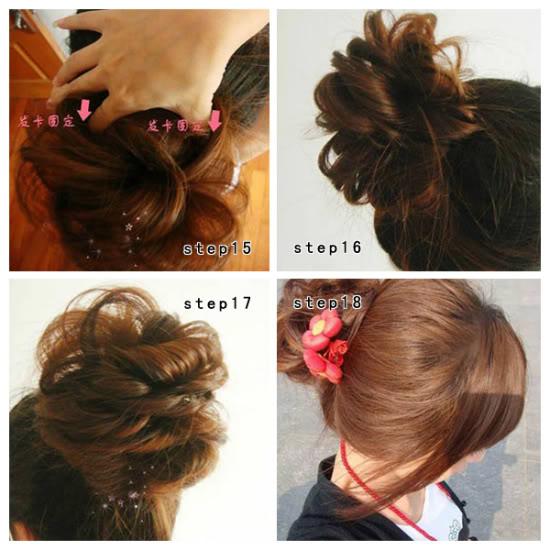 untuk acara pesta model rambut untuk acara pesta model rambut untuk ...