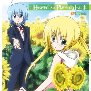 Hayate no Gotoku! Heaven is a Place on Earth Main Theme Single - Heaven is a Place on Earth