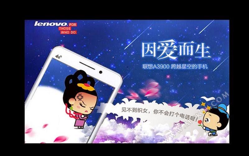 Lenovo A3900, Ponsel 4G Ramah di Kantong