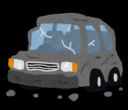 事故車のイラスト