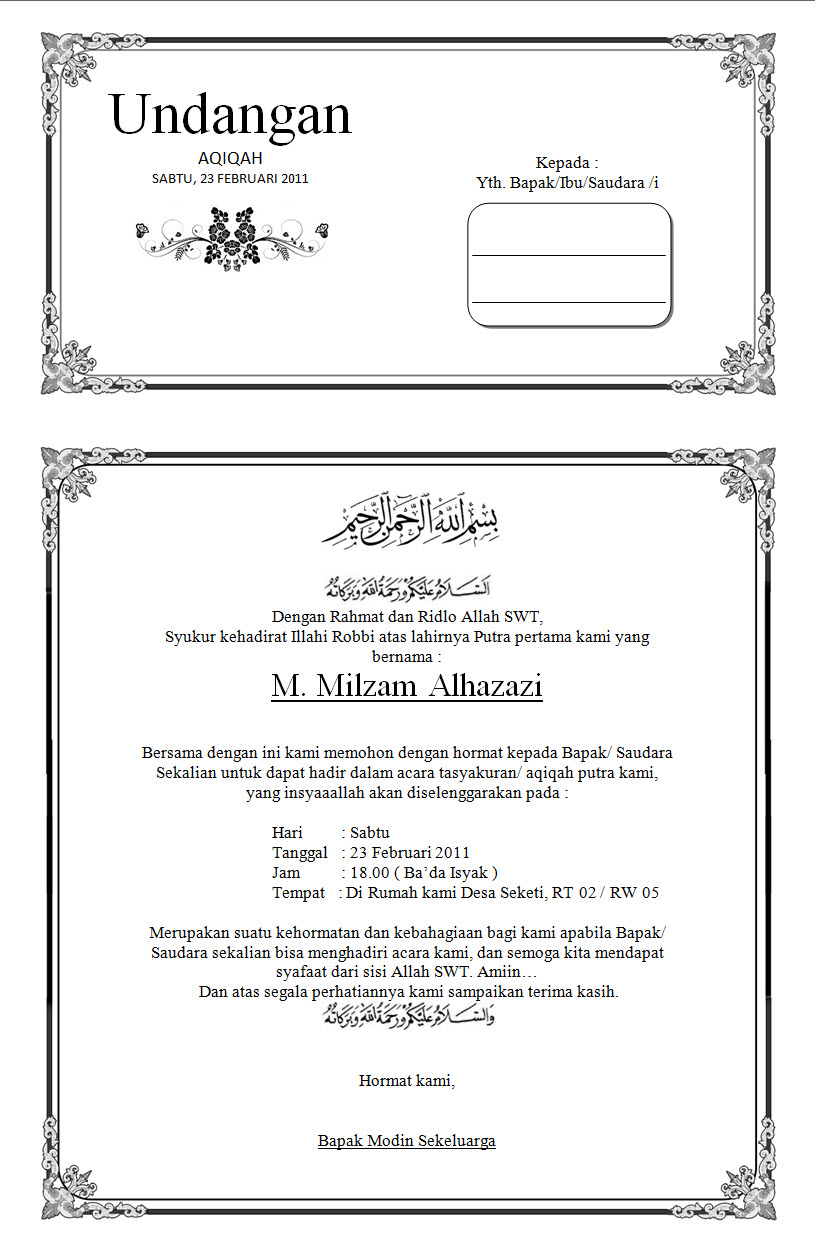 Software Undangan Aqiqah Download