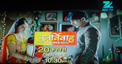 Punar Vivaah on ZEE TV