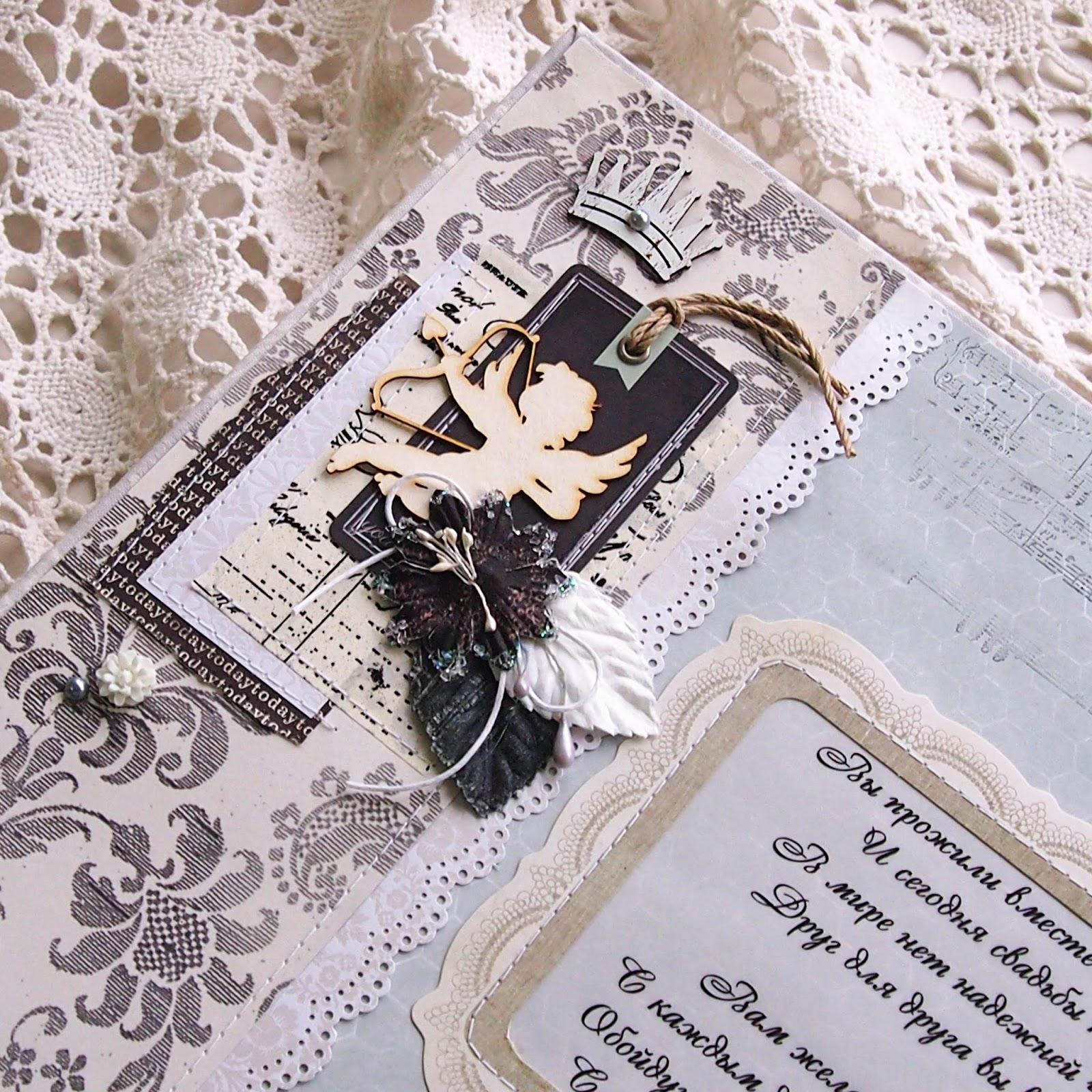 Серебренная свадьба когда фото