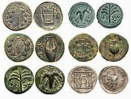 Серебряная монета иудеев полная коллекция монет города воинской славы
