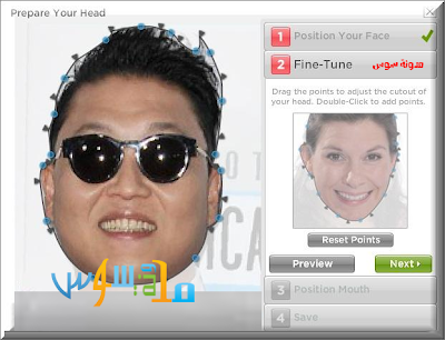 قم بإقحام وجهك في أجسام الممثلين المشهورين في كليب :