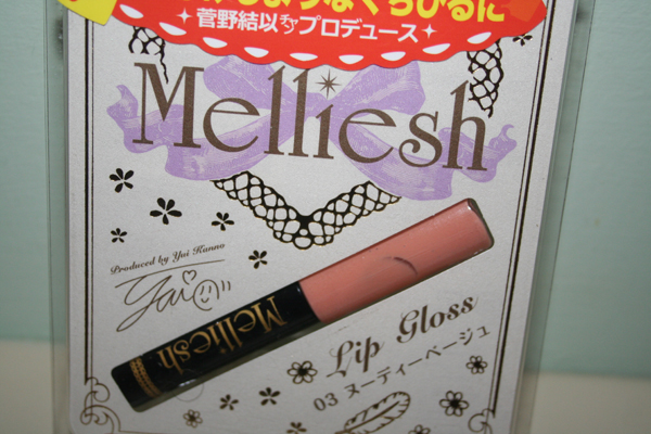 uk beauty blog melliesh lipgloss