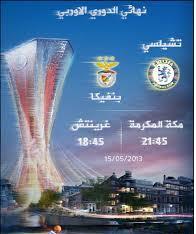 ترددات القنوات الناقلة مباراة تشيلسي و بنفيكا اليوم 15-05-2013 Benfica vs Chelsea