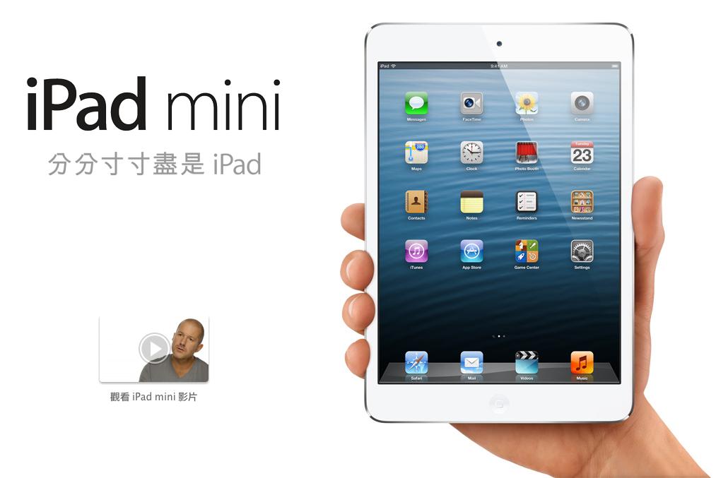 【3C】iPad mini 碳黑色16G,小巧惹人愛的7.9吋。moshi 書本保護套。(附上New iPad亂入 ...