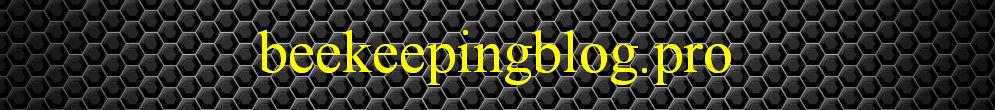 beekeepingblog.pro