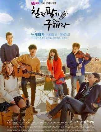 Korean Drama Persevere, Goo Hae-Ra