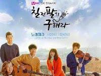 Drama Korea Persevere, Goo Hae-Ra + OST Subtitle Indonesia