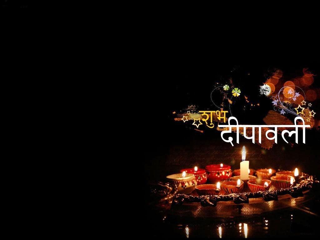 Hindi Happy Diwali 2014 Sms Quotes Hindi Diwali Greetings Wishes
