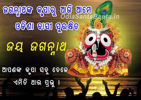 a driver pila sambalpuri song download