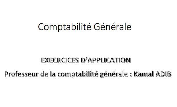 Exercices comptabilit g n rale cours fsjes - Materiel de bureau comptabilite ...