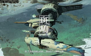 http://www.freesoftwarecrack.com/2014/10/ikaruga-2014-pc-game-full-crack-download.html