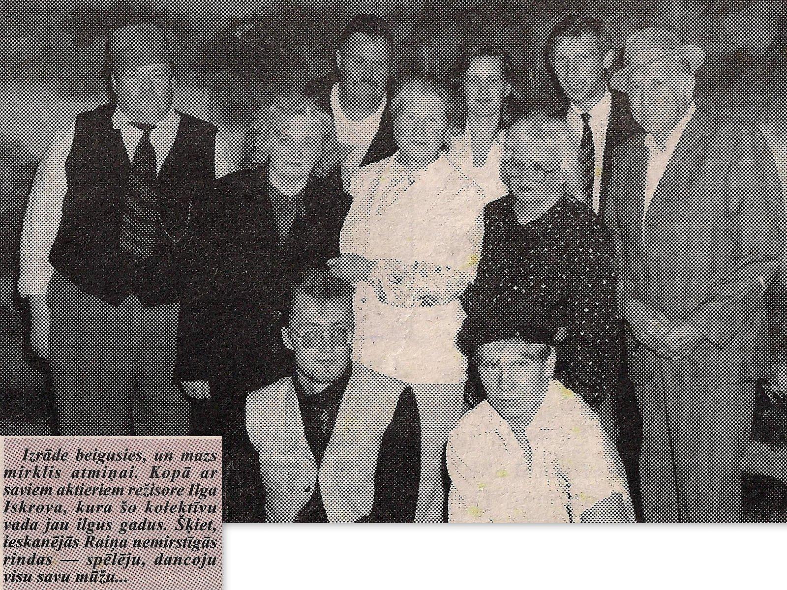 Valles teātris pēc Jāņa Akurātera izrādes ,, Vecie un jaunie ''  1998. gada 5. augustā