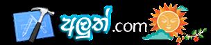 Aluth.com - software | Game | Video | Film
