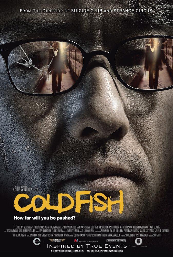 Cold Fish – Tsumetai nettaigyo