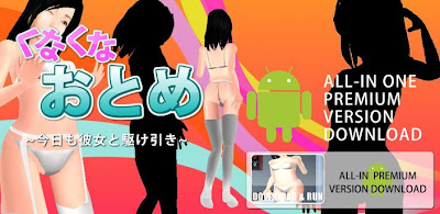 (18+) Touch Sexy Girl KUNAKUNA OTOME.APK Android [Full] [Gratis]