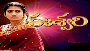 Eshwari Episode 97 (12th July 2013)
