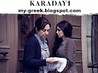 KARADAYI επεισοδιο 2 ελληνικους υποτιτλους